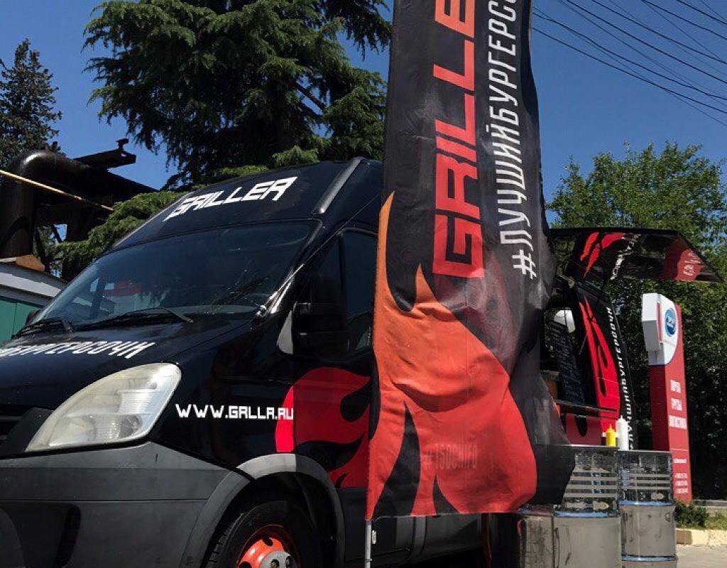Продается Food Truck - image  on https://bizneskvartal.ru