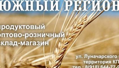 optoviy_biznes
