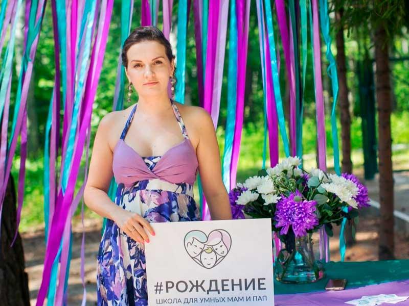 Школа подготовки к родам, ваш доход от 1,7млн в год - image shkola_podgotovki3 on http://bizneskvartal.ru