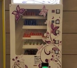 Вендинговый автомат по продаже средств гигиены