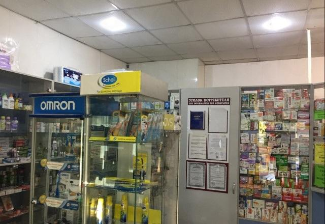 Продается аптека 45 м² - image 4002319074 on https://bizneskvartal.ru