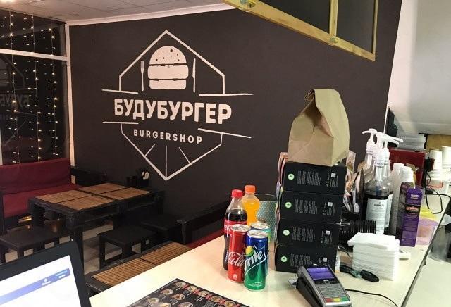 Кафе-бургерная и доставка суши - image 4028225692 on http://bizneskvartal.ru