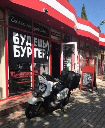 Кафе-бургерная и доставка суши - image 4028225693 on http://bizneskvartal.ru