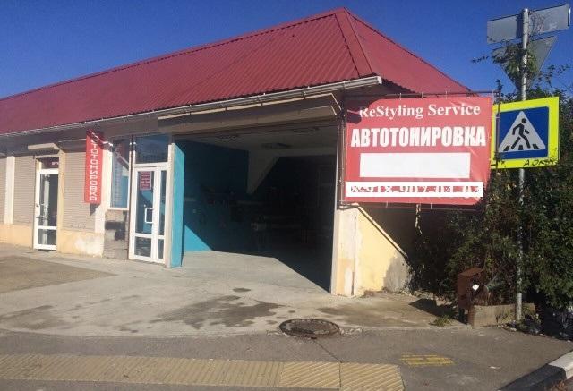 Тонировка автомобилей - image 4033972772 on http://bizneskvartal.ru