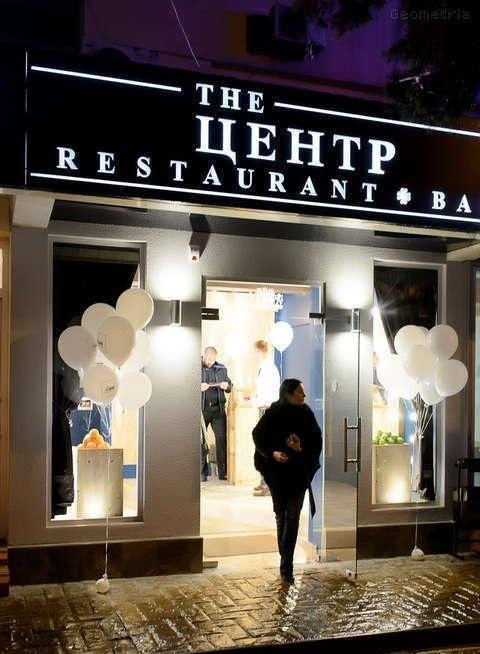 Ресторан в центре Сочи на 110 мест - image 585aafed3fabc on https://bizneskvartal.ru