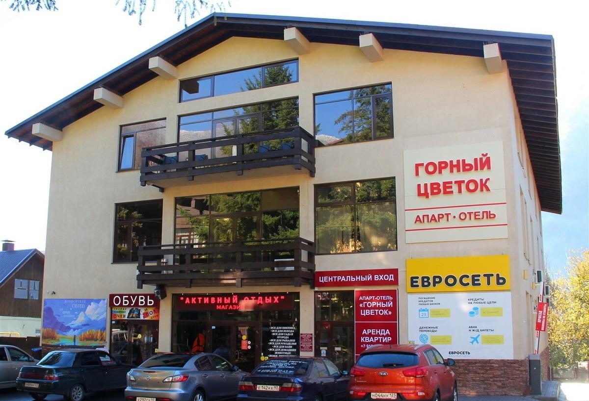 Апарт-отель в центре Красной поляны - image gotovyy-biznes-krasnaya-polyana-201417891-1 on https://bizneskvartal.ru