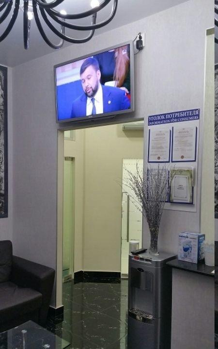 Действующая стоматологическая клиника - image gotovyy-biznes-sochi-plastunskaya-ulica-247497844-1 on https://bizneskvartal.ru