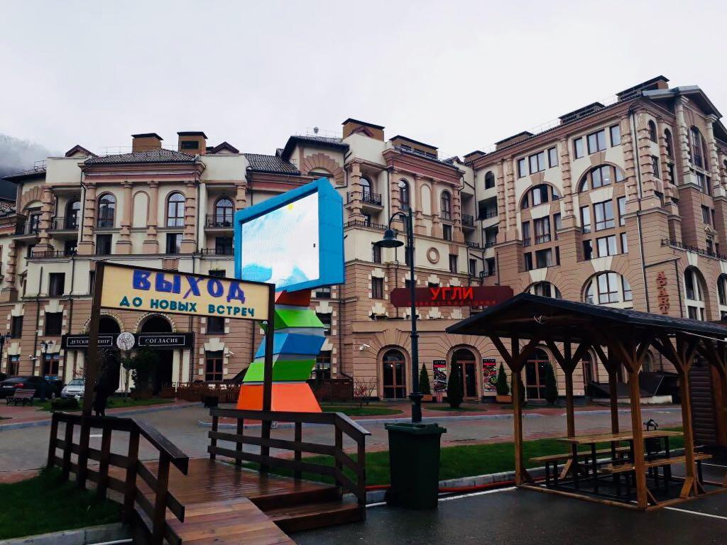Апарт-Отель в