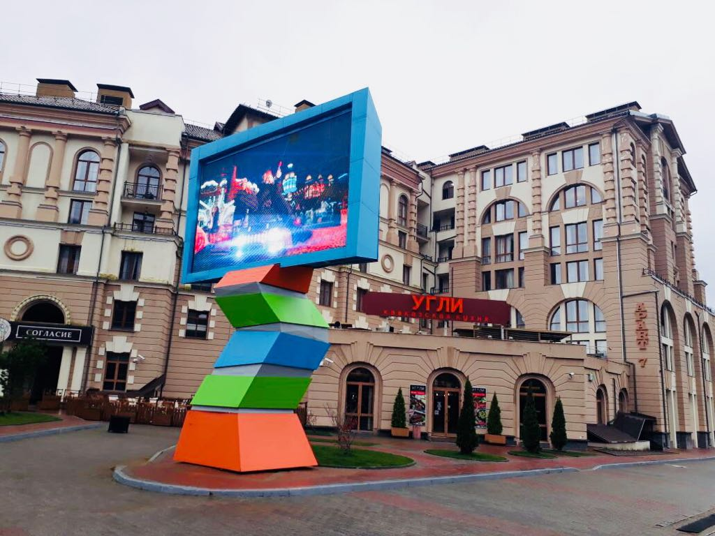 Отель в Горки-город - image  on https://bizneskvartal.ru