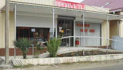 Магазин в Кудепсте