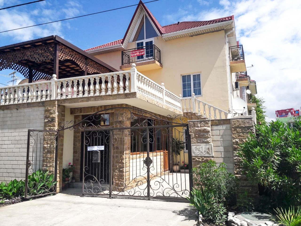 Гостевой дом вблизи Олимпийского парка - image 3587218683-2-5 on http://bizneskvartal.ru