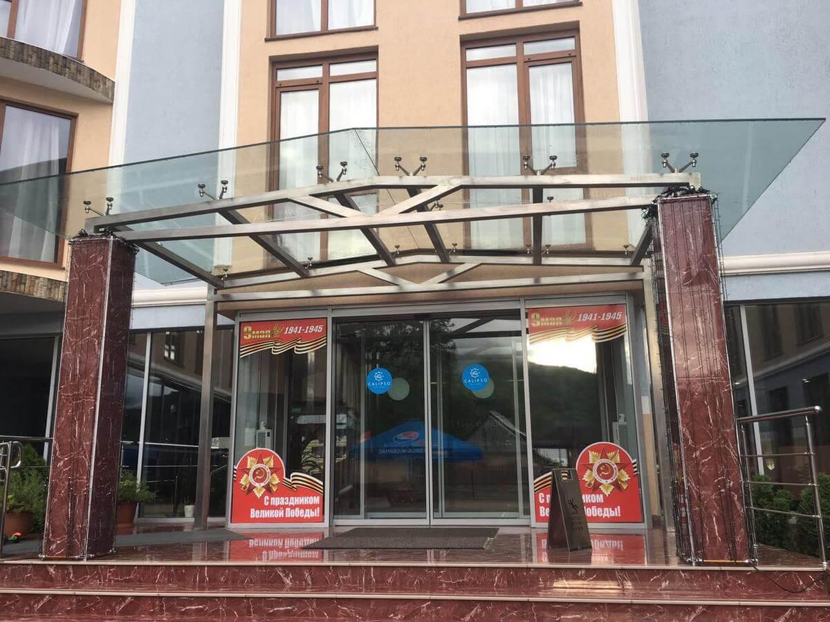 Отель по в Красной поляне - image Otel-po-v-Krasnoj-polyane on https://bizneskvartal.ru
