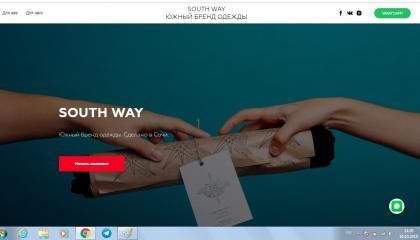 Продажа интернет-магазина с чистой пpибылью от 90.000р