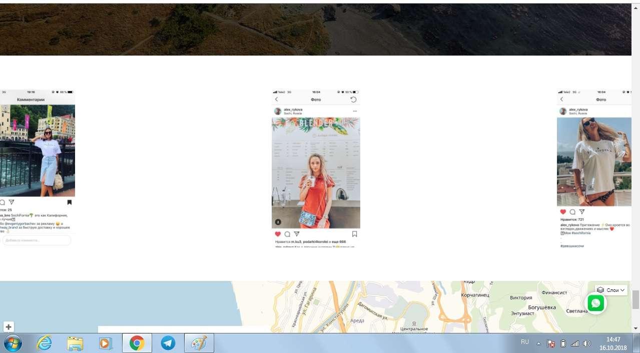 Продажа интернет-магазина с чистой пpибылью от 90.000р - image internet-magazin-odezhdy-2 on https://bizneskvartal.ru