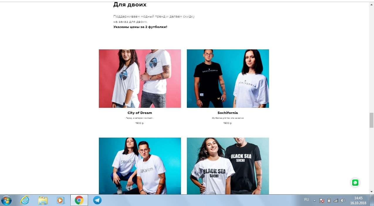 Продажа интернет-магазина с чистой пpибылью от 90.000р - image internet-magazin-odezhdy-4 on https://bizneskvartal.ru
