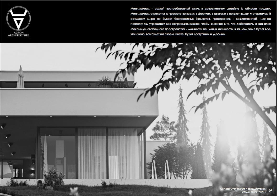 Продажа инвестиционного проекта с земельным участком - image prodazha-investitsionnogo-proekta-s-zemelnyim-uchastkom-14 on https://bizneskvartal.ru