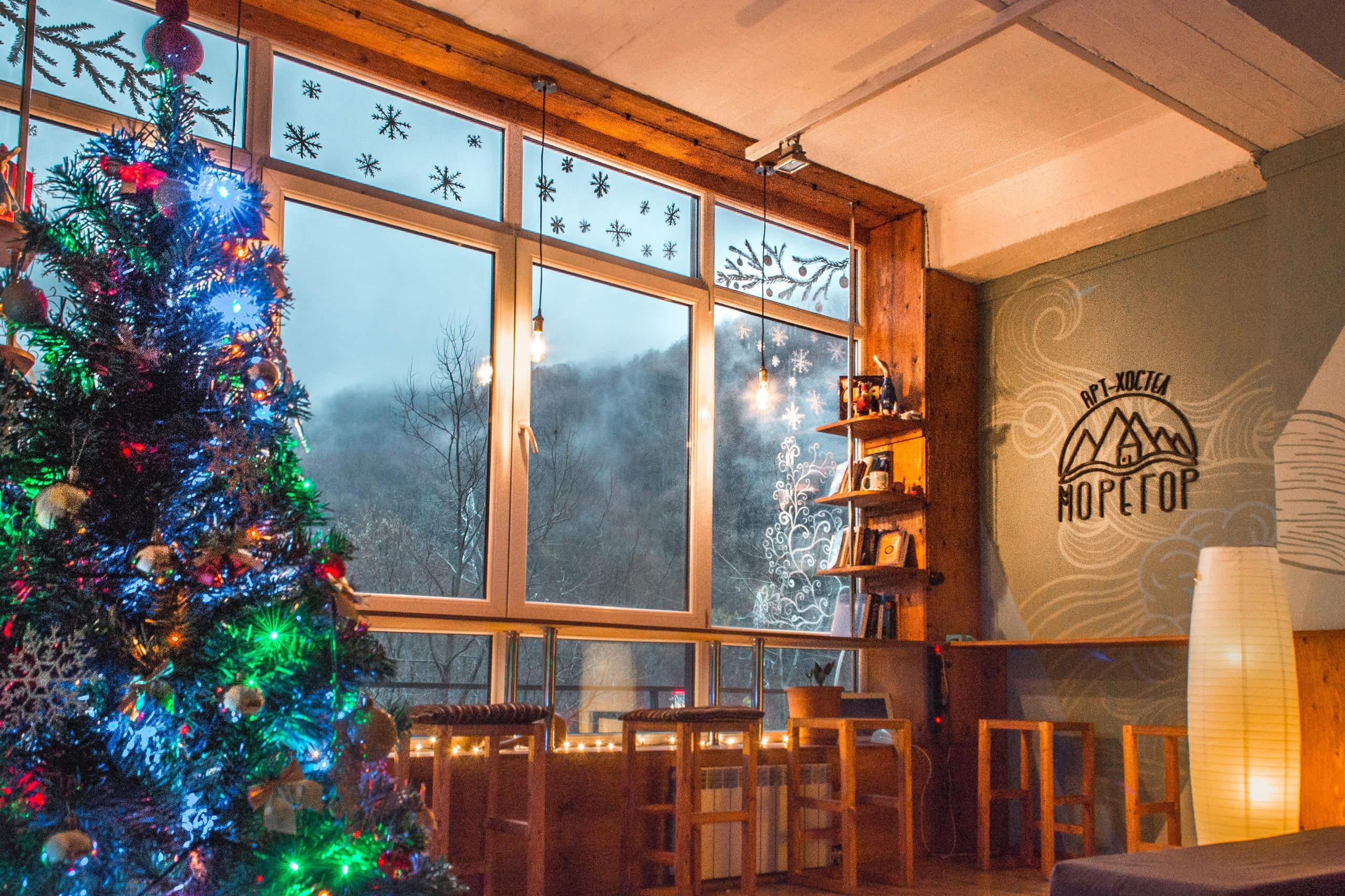 Лучший хостел Красной поляны - image nk_qbzqxl68 on https://bizneskvartal.ru